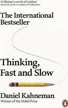 Thinking, Fast and Slow | Daniel Kahneman | Charlie Byrne's