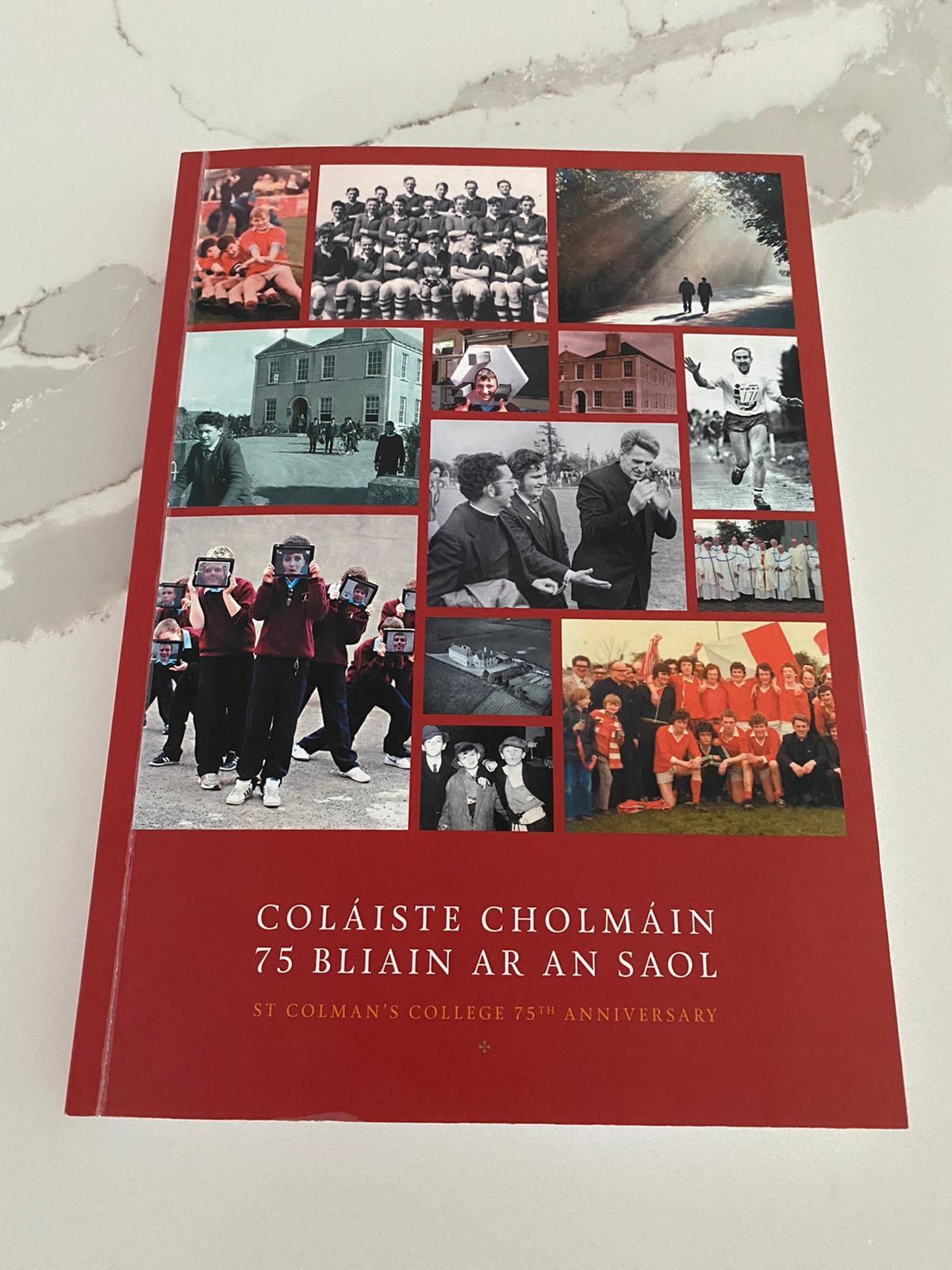 Coláiste Cholmáin – 75 Bliain ar an saol | St. Colman's College 75th Anniversary | Coláiste Cholmáin | Charlie Byrne's